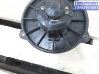 купить Мотор отопителя (печки) на Mitsubishi Mirage CJO