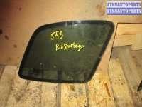 купить Стекло кузовное боковое на Kia Sportage I (JA, K00)