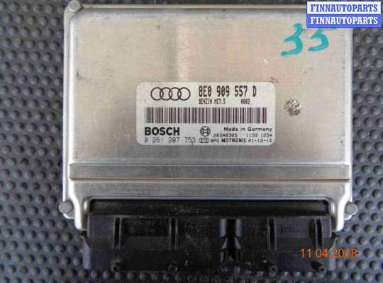 купить Блок управления двигателем (ДВС) на Audi A4B6 (8E 2001-2004)