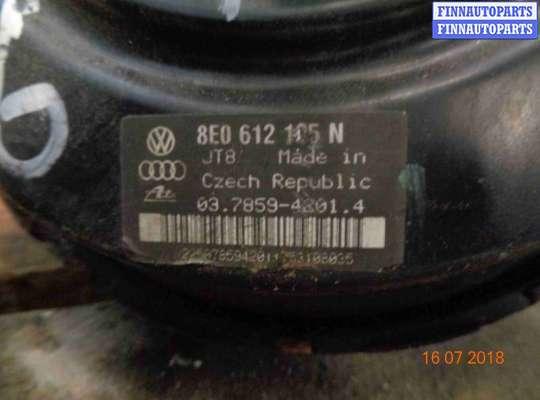 купить Насос вакуумный на Audi A4B6 (8E 2001-2004)