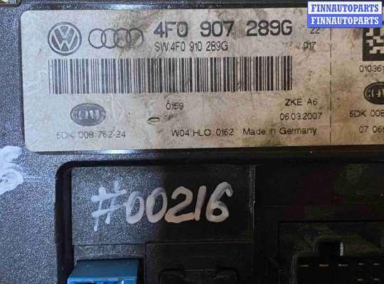купить Блок комфорта на Audi A6C6 (4F 2004-2010)