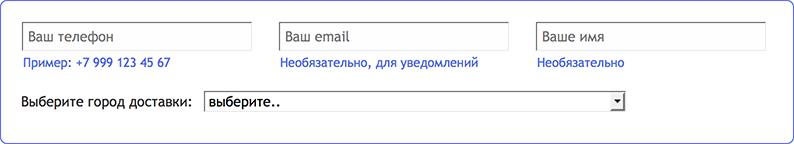Оформление заказа на сайте FINNAUTOPARTS