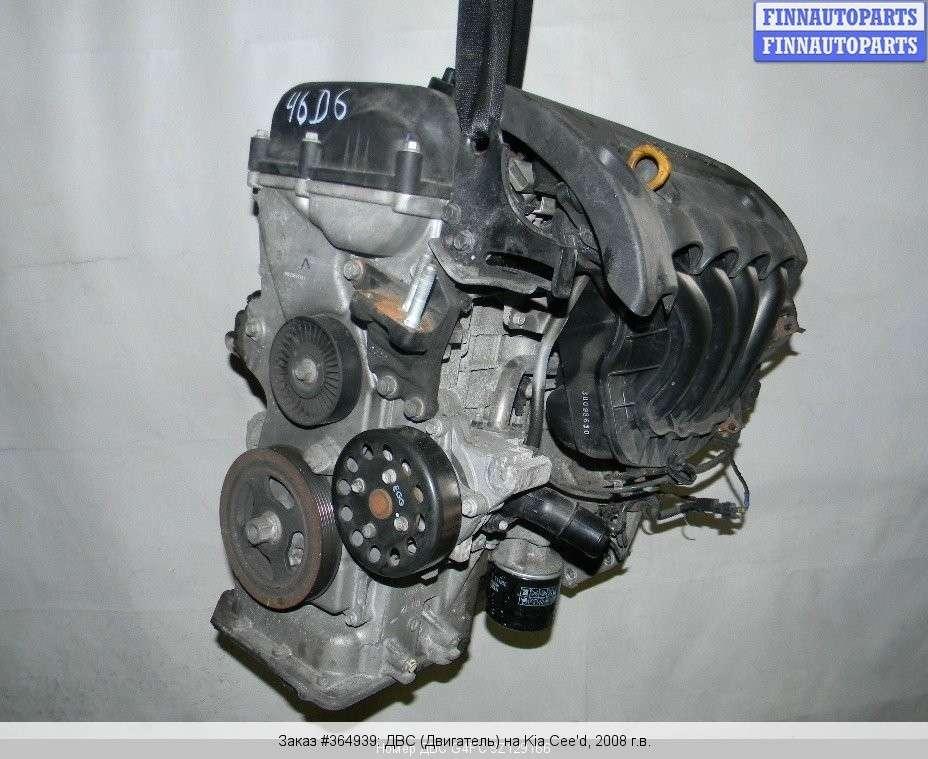 двигатель киа сид 1.6 122 л.с фото