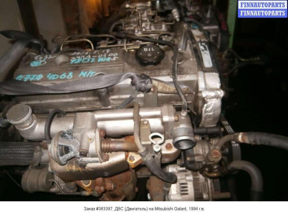 Такая проблема купил машину летом (двигатель сd17 ниссан санни)