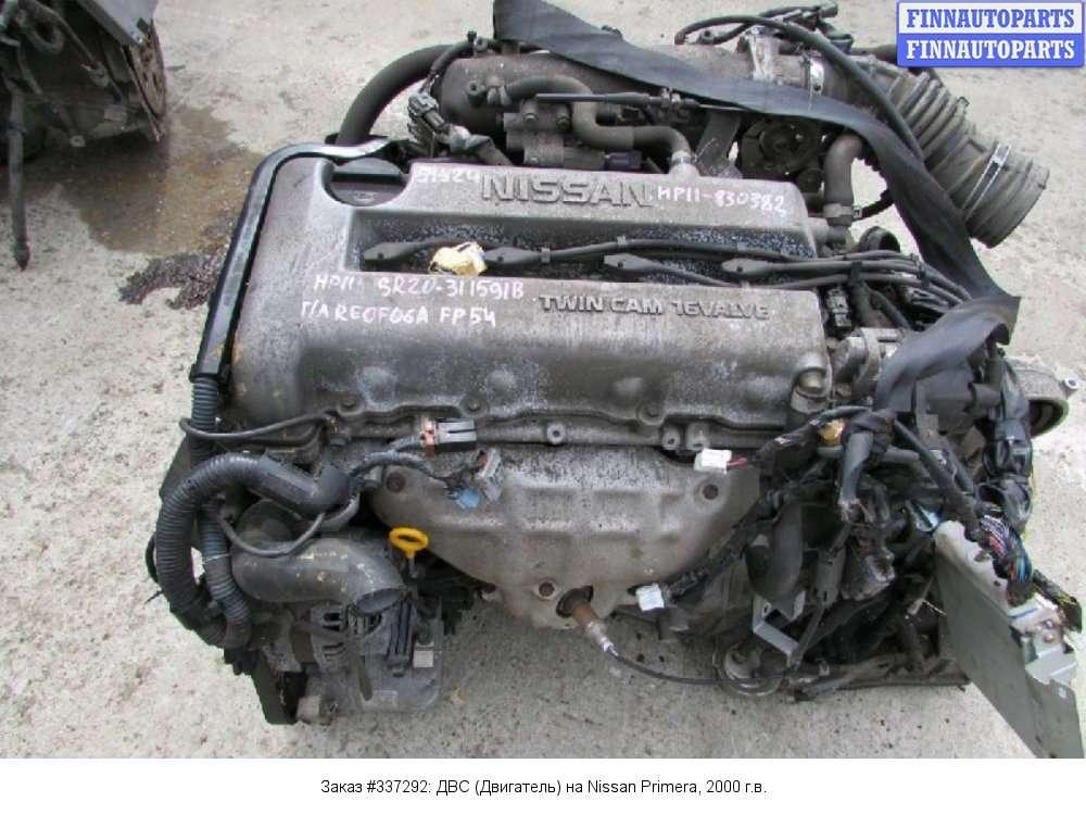 Двигатель для ниссан примера 1.6