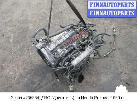 Двигатель хонда honda f22b с акпп и навесным на accord ce cd