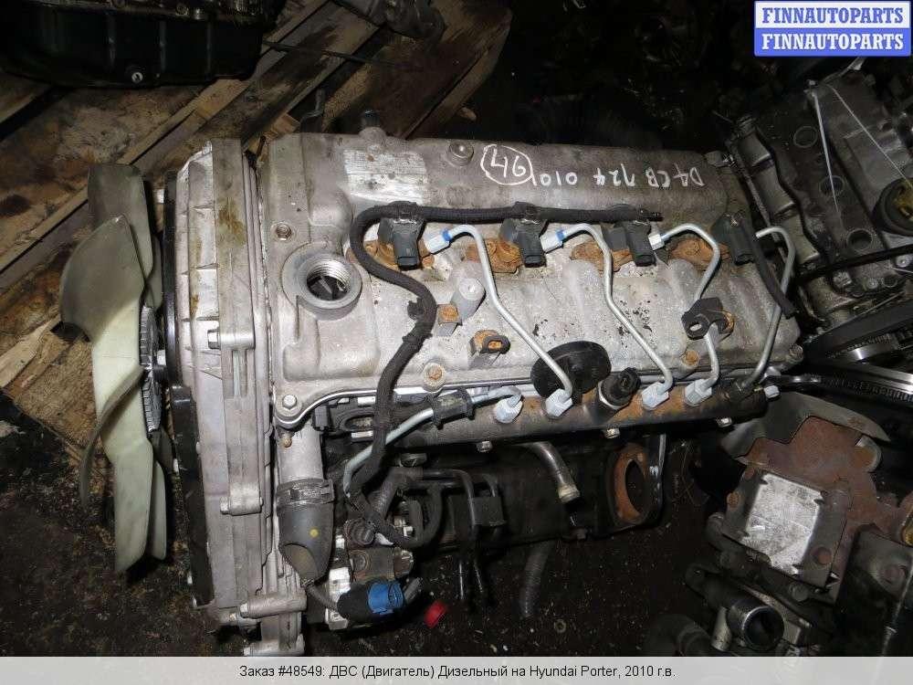Хендай портер снятие двигателя своими руками 46