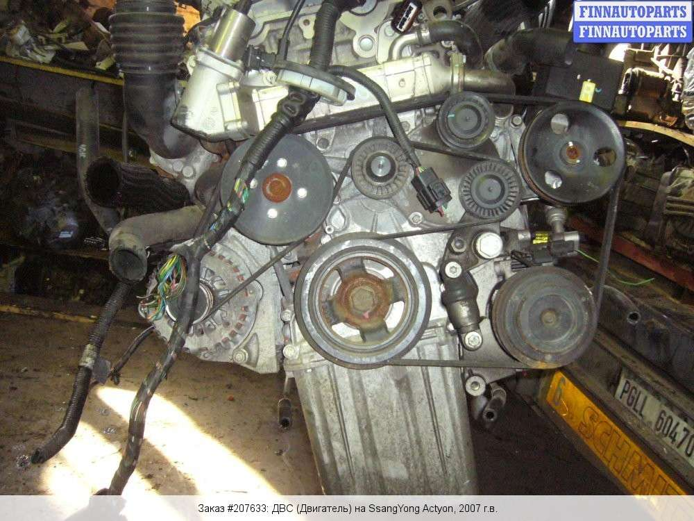 Купить б/у двигатель (ДВС) SsangYong (Ссангйонг) D20DT 2.0 л