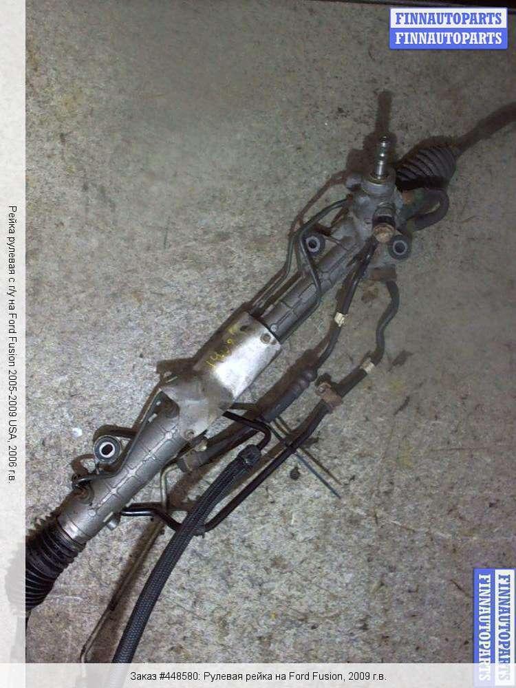 Ремонт рулевой рейки на форд фокус 3