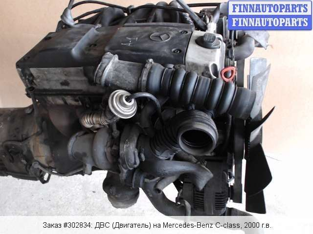 Чип тюнинг двигателя увеличение мощности и улучшение