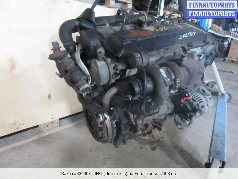 Ремонт двигателя форд транзит дизель своими руками 920