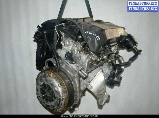 Двигатель (ДВС) N46N B20 B,N46 B20 A