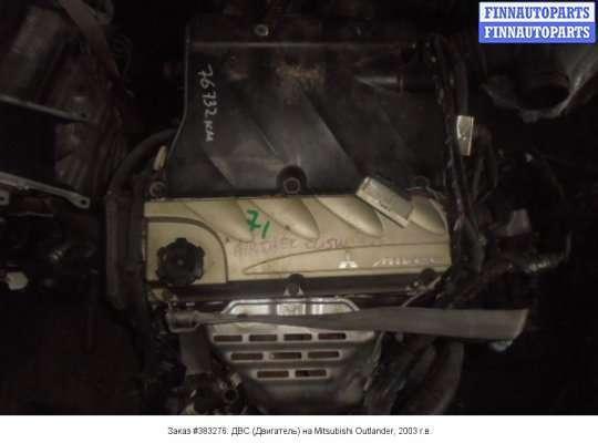 Двигатель (ДВС) 4G69