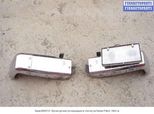 Прочие детали (не вошедшие в список) на Nissan Patrol GR I (Y60)