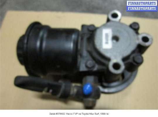 Насос ГУР на Toyota Hilux Surf II (N185W)