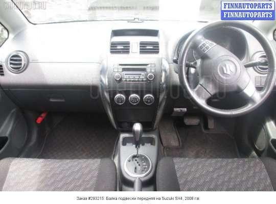 Балка подвески передняя на Suzuki SX4