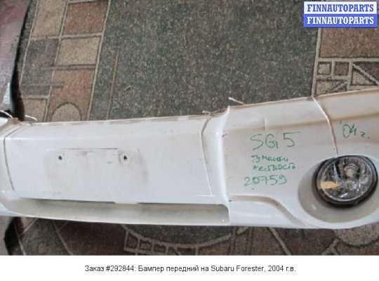 Бампер передний на Subaru Forester SG