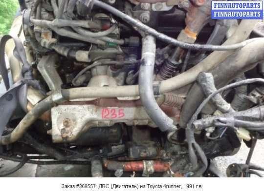 Двигатель (ДВС) 3VZ-E