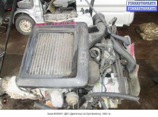 Двигатель (ДВС) 4 JG2TC