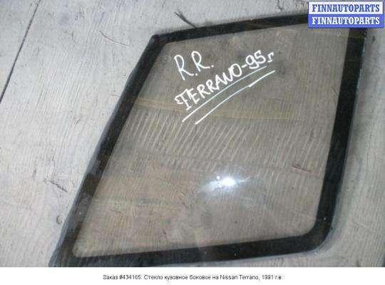 Стекло кузовное боковое на Nissan Terrano I WD21