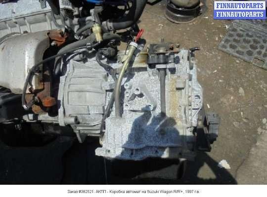 АКПП - Коробка автомат на Suzuki Wagon R+ (EM, MA61S)