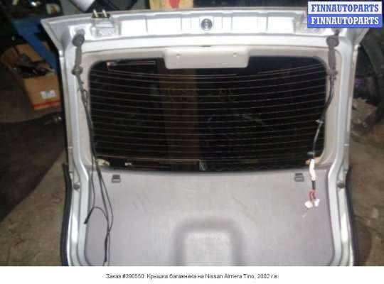 Крышка багажника на Nissan Tino V10