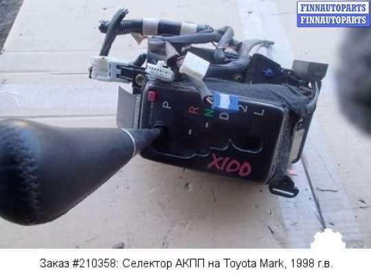 Селектор АКПП на Toyota Mark JZX100