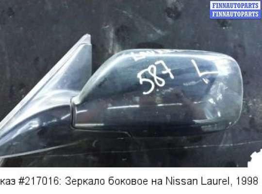 Зеркало боковое на Nissan Laurel (C35)
