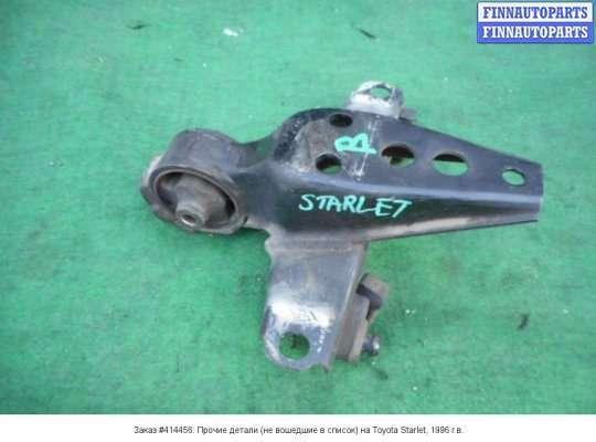 Прочие детали (не вошедшие в список) на Toyota Starlet III P9