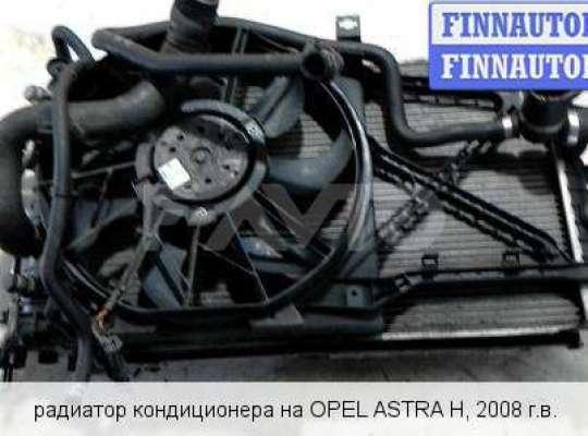 Радиатор кондиционера на Opel Astra H / Classic