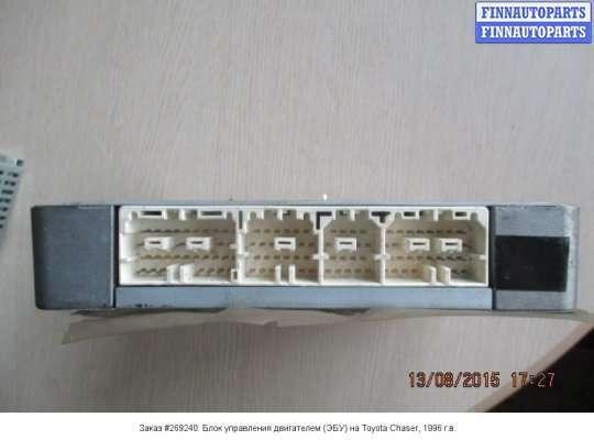 Блок управления двигателем (ЭБУ) на Toyota Chaser ZX 100
