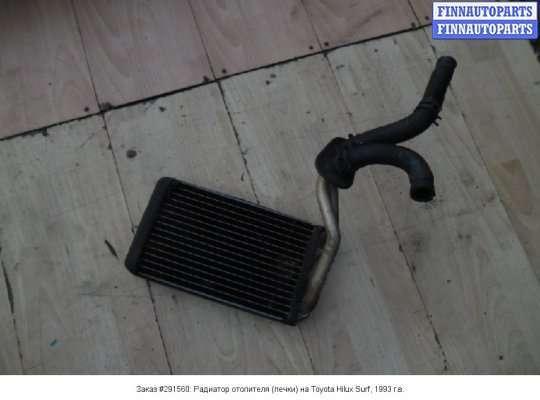 Радиатор отопителя (печки) на Toyota Hilux Surf I (N130G)