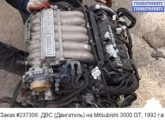 Двигатель (ДВС) 6G72 (DOHC 24V)