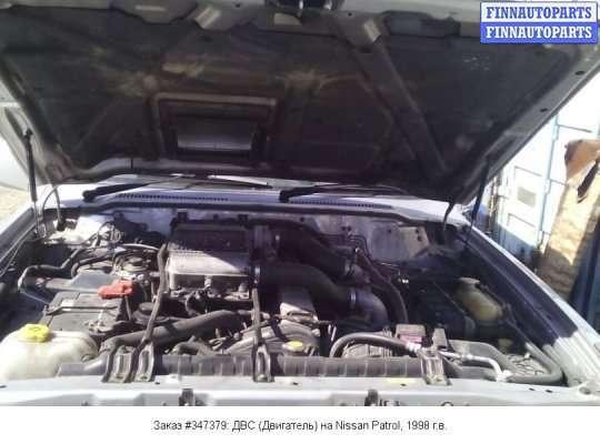 Двигатель (ДВС) RD28Ti