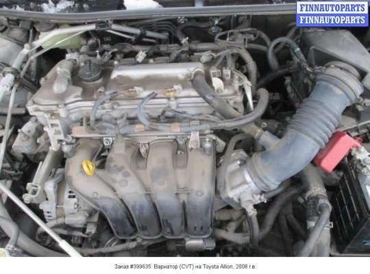 Вариатор (CVT) на Toyota Allion