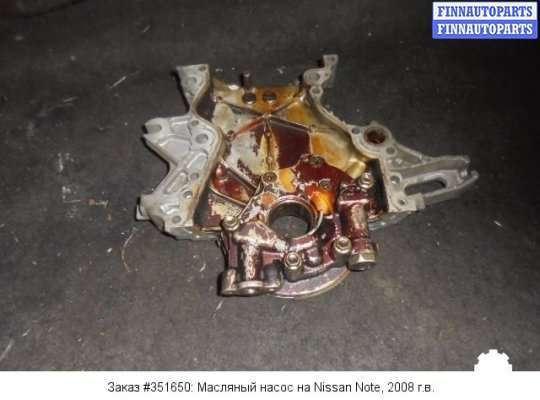Масляный насос на Nissan Note (E11)