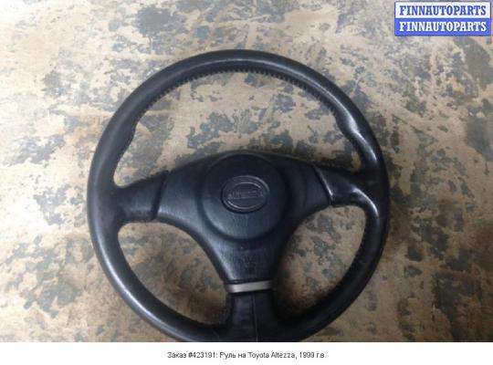 Руль на Toyota Altezza