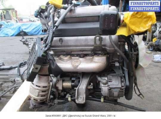 Двигатель (ДВС) H 27 A