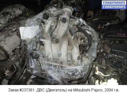 Двигатель (ДВС) 6G74 (DOHC 24V)