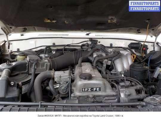 МКПП - Механическая коробка на Toyota Land Cruiser 80