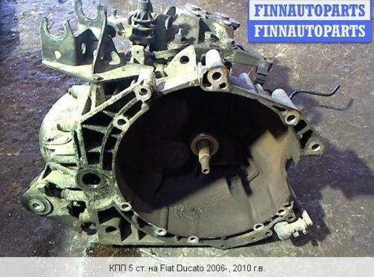 МКПП - Механическая коробка на Fiat Ducato III
