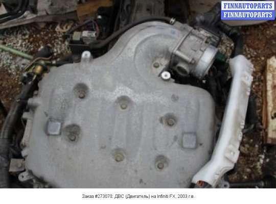 ДВС (Двигатель) на Infiniti FX I