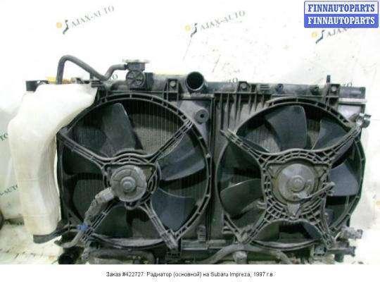 Радиатор (основной) на Subaru Impreza I (GC, GF, GH)