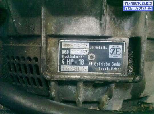 АКПП - Коробка автомат на Saab 9000