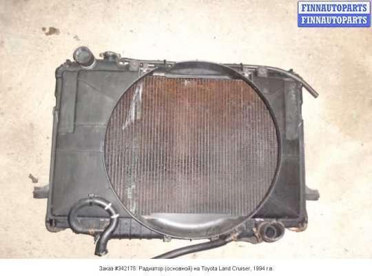 Радиатор (основной) на Toyota Land Cruiser 80