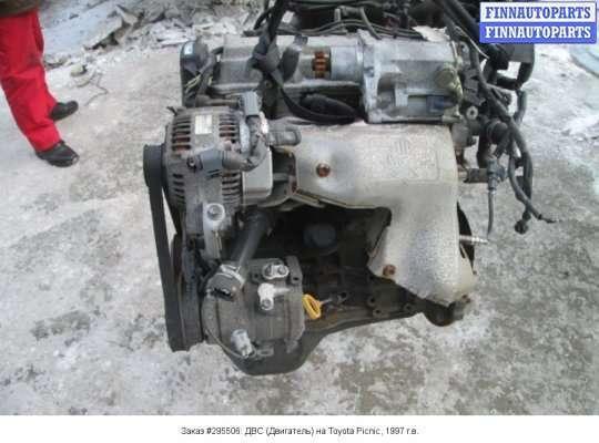 ДВС (Двигатель) на Toyota Picnic XM1
