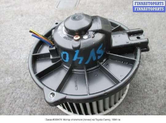 Мотор отопителя (печки) на Toyota Camry XV40