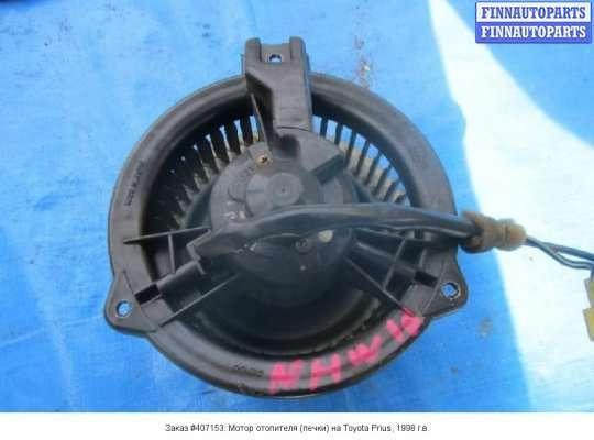 Мотор отопителя (печки) на Toyota Prius I