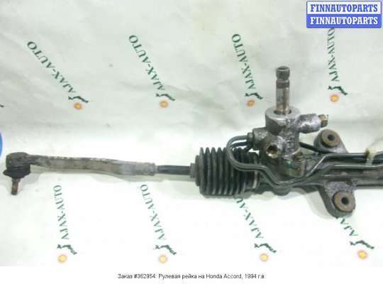 Рулевая рейка на Honda Accord V  (CC7, CD, CE, CF)
