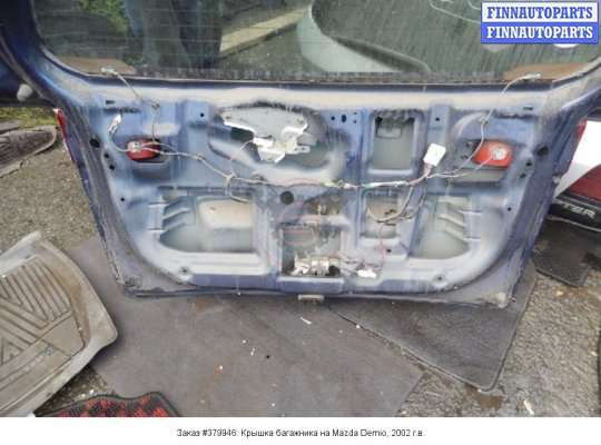 Крышка багажника на Mazda Demio II (DY)